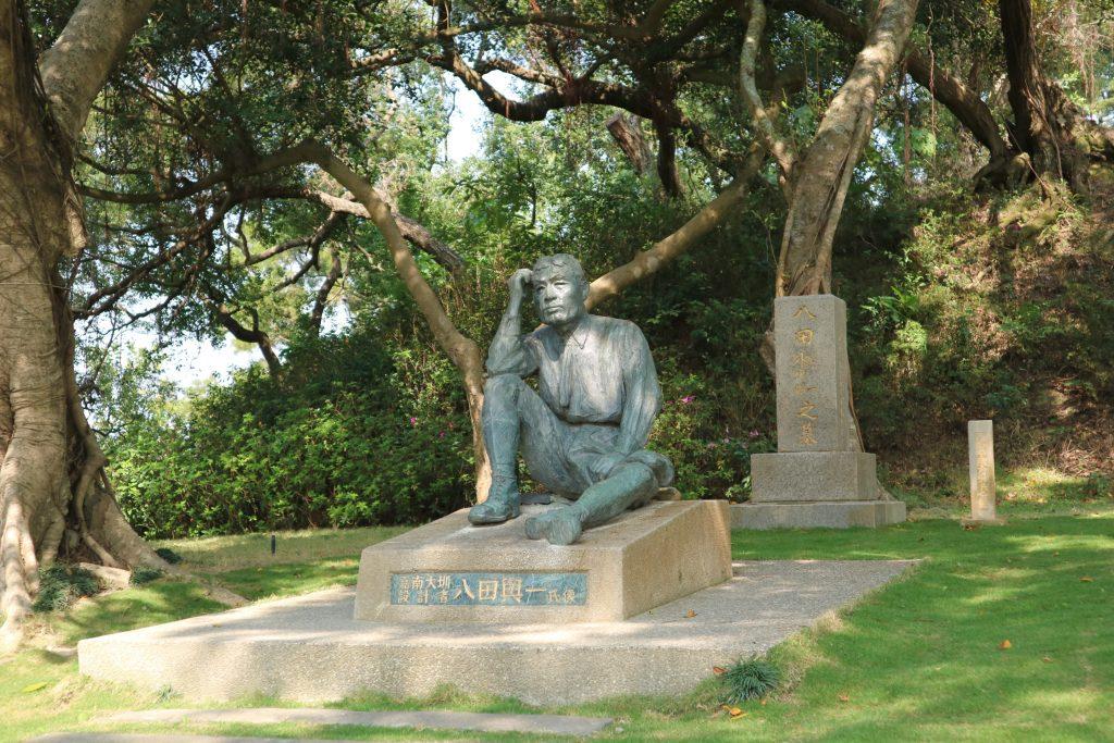 5月5日 本日の台北 と 八田與一銅像事件