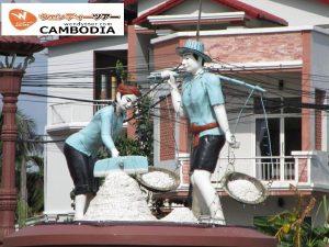 【カンボジア特産物 ってなに?】