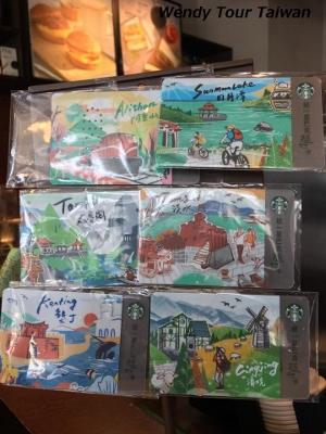 本日の台北。。。とスタバ地域限定カード