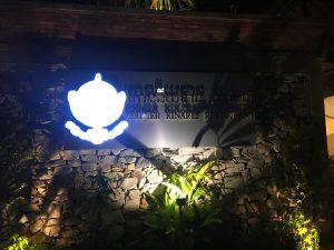 シェムリアップに新しいレストランがオープン!