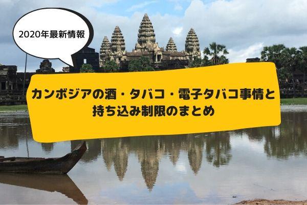JAL - 海外 各国/地域現地情報:タイ基本情報