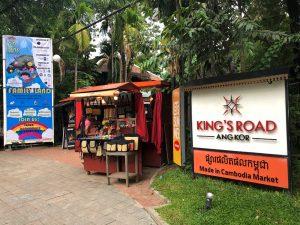 【カンボジア現地情報】キングスロード散策してきました!