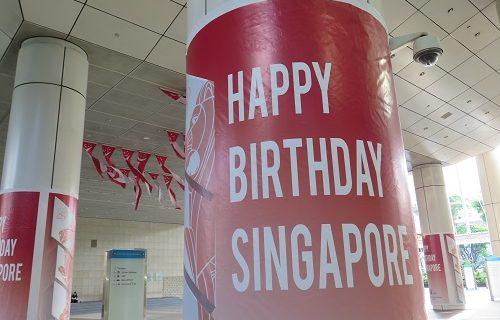 【シンガポール イベント情報】もうすぐナショナルデー。