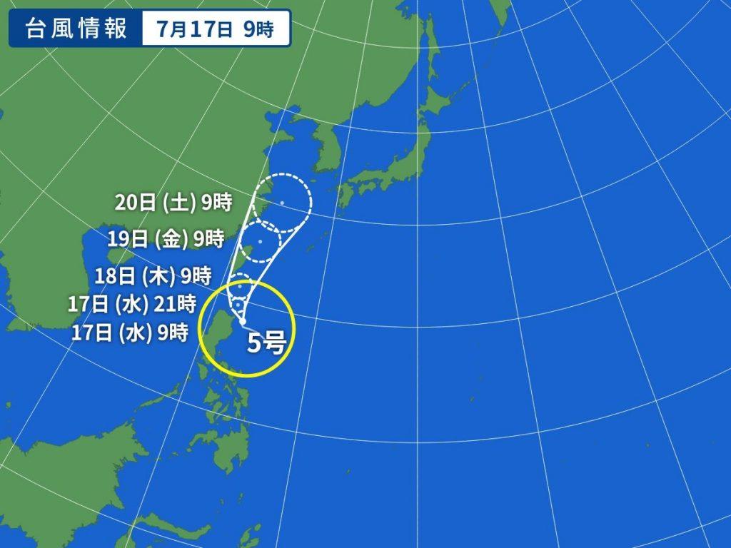 台風5号接近に伴う注意喚起