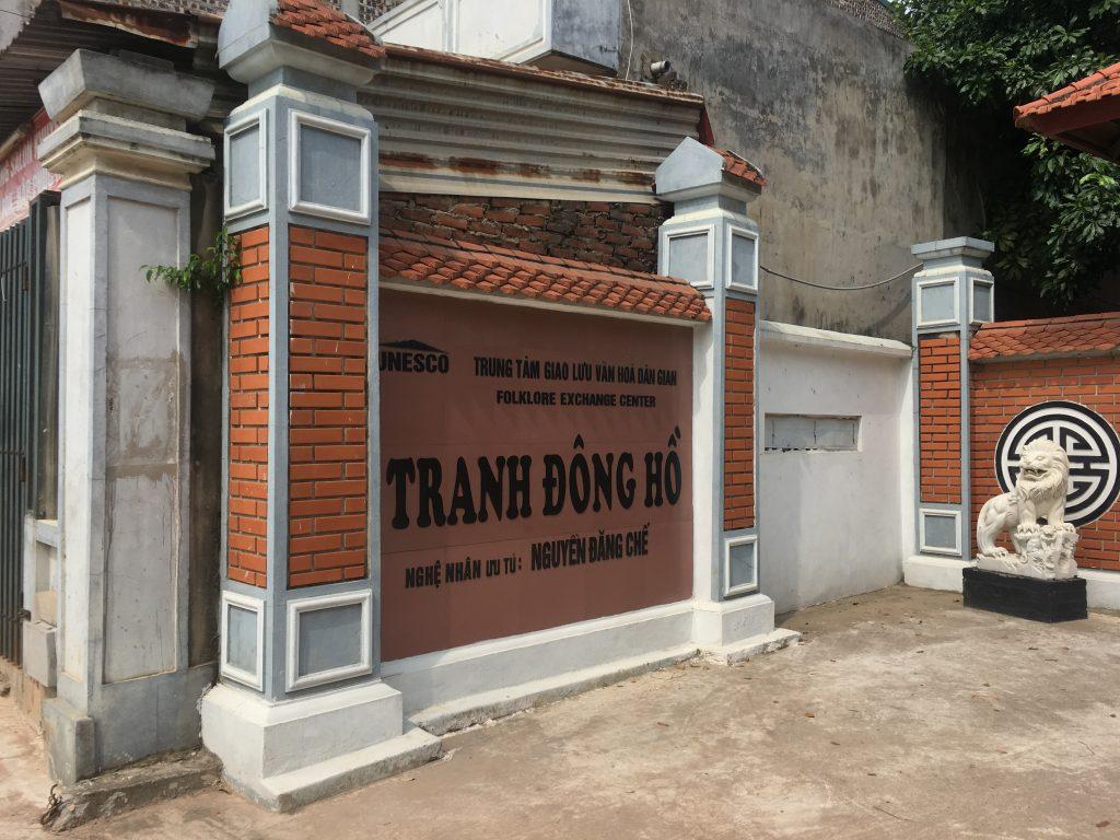 ベトナムの伝統工芸村はどんなところ?