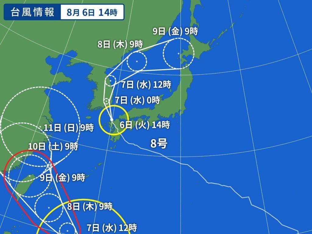 今日の台北 と 台風9号と 愛用サンブロック