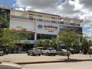 【カンボジア/ショッピング情報】NEWアンコールマーケット