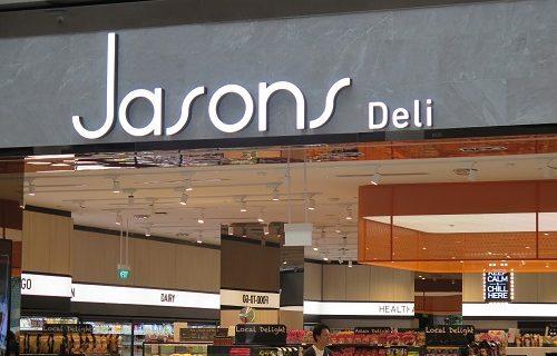 【シンガポール 買い物情報】マリーナベイ・サンズのデリが便利☝