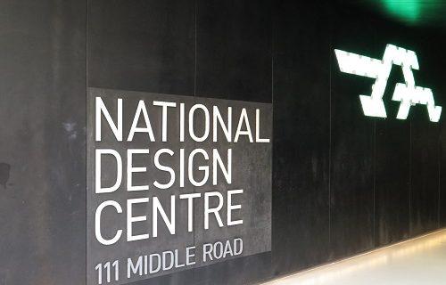 【シンガポール 旅行情報】オシャレな空間☆デザインセンター