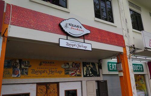 【シンガポール グルメ情報】リトルインディアでインド料理