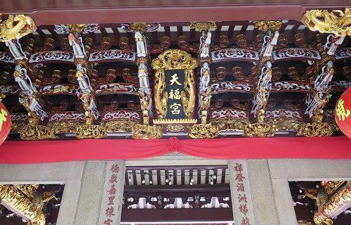 【シンガポール 観光情報】中華寺院からこんにちは!