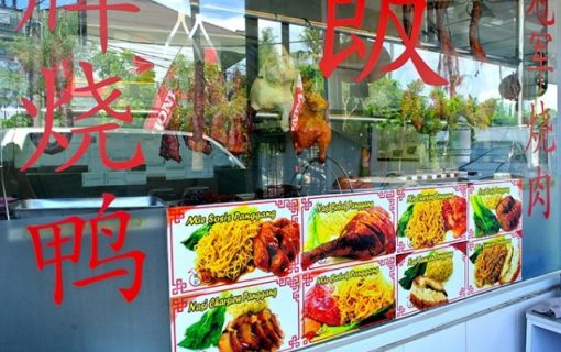 在住者による ここが私のおすすめベスト3〜中華編〜【バリ島・レストラン情報】