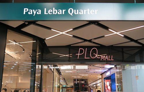 【シンガポール 旅行情報】MRTのパヤ・レバ駅周辺がアツい!②