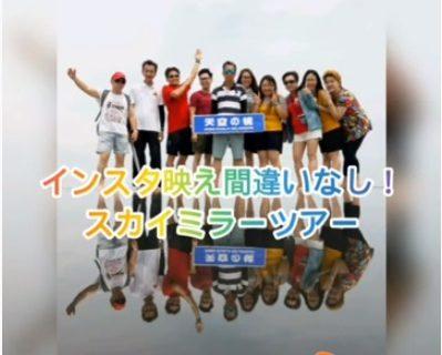 【動画】インスタ映え間違いなし!!スカイミラーのご紹介☆【マレーシア・クアラルンプール・観光情報】
