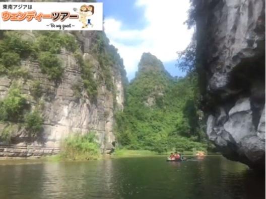 【動画】ベトナムの世界複合遺産チャンアンの絶景クルーズ【ベトナムハノイ・観光情報】