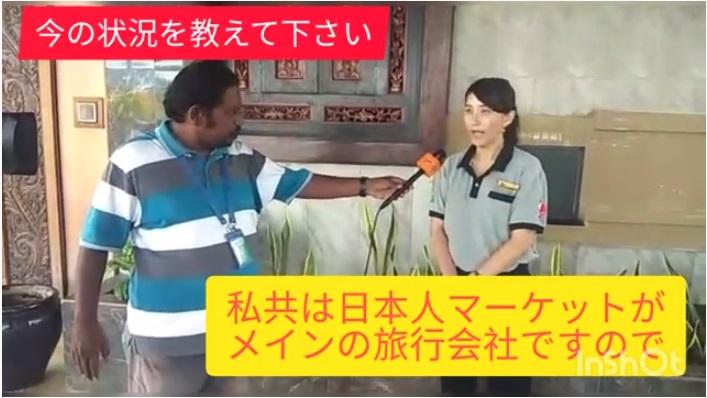 【動画】ペナン島支店・国営放送局より観光業界の現状について取材を受けました【マレーシア・観光情報】