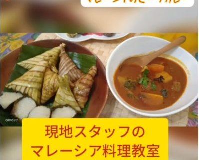 【動画】スパイスたっぷりマレーシアのビーフカレーレシピ【マレーシア・食事/屋台情報】