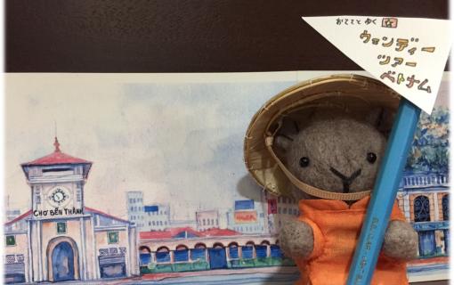 【#ぬいぐるみzoomツアー】とは? ~ぬいぐるみさんと東南アジアお散歩~