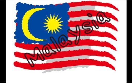 【動画】催行決定!お家で海外旅行♪「マレーシア横断オンラインツアー」のご案内