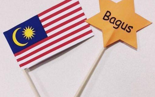 【マレーシア/ オンラインツアー】旅の準備 ~マレーシアをより楽しむために~