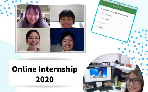 【マレーシア/海外インターン】A大学様&H大学様 <3回目> いよいよ動画編集、開始!