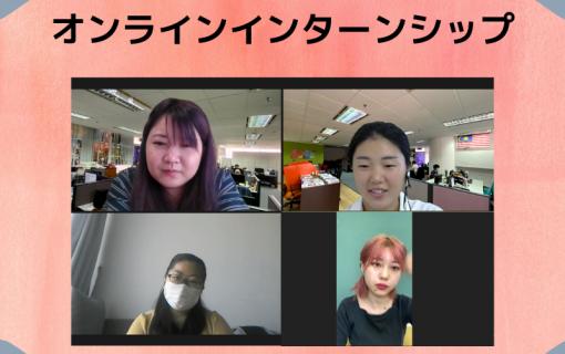 【シンガポール/海外インターン】H大学様②  <3回目> いよいよ動画編集、開始!