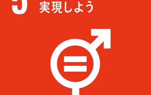 マレーシアでSDGsを学ぼう!!私たち日本人に馴染みの少ない【民族】【宗教】を知る<目標5・10・16>